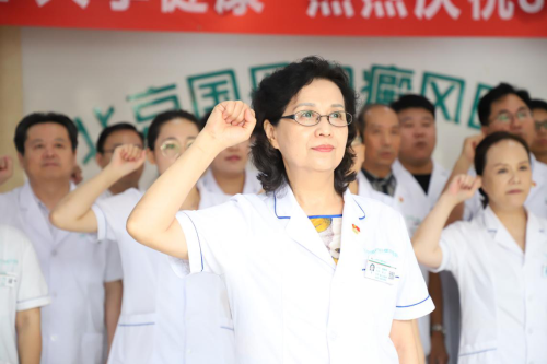 """北京国丹白癜风医院举行""""中国医师节""""宣誓活动"""
