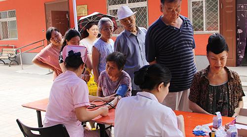 北京国丹白癜风医院开展庆祝建党95周年义诊献爱心活动