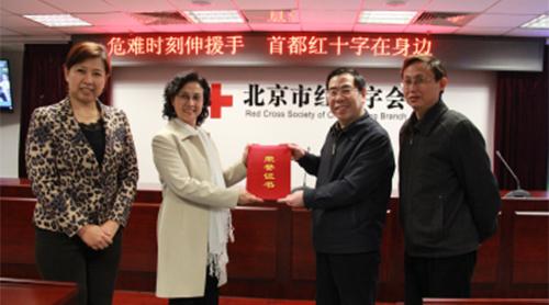 北京国丹白癜风医院雅安地震灾区捐款送达北京红十字会